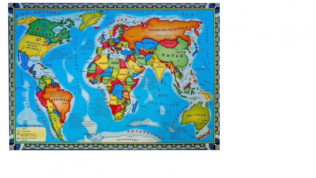 Карта-пазл «Мапа світу»