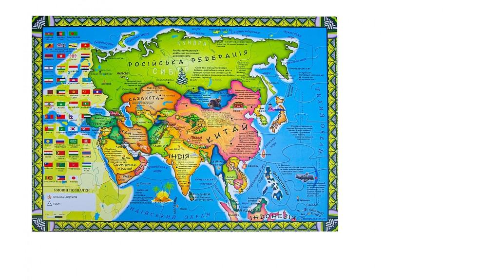 Карта-пазл «Мапа Азії»