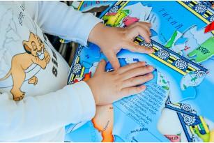 Карта-пазл «Мапа світу» фото 2