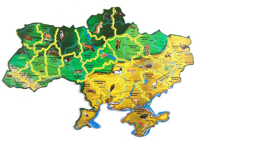 Карта-пазл «Флора і фауна України»