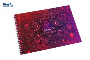 Альбом для рисования «Gearsy Art» розовый 24 листа фото 1