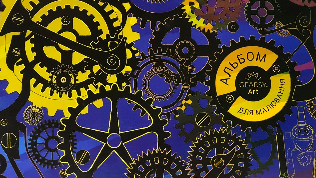Альбом для малювання «Gearsy Art» синій 12 аркушів