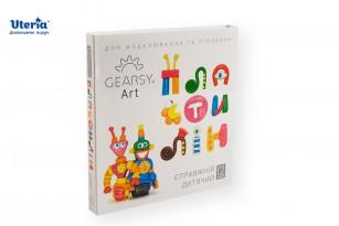 Пластилін дитячий «GEARSY ART», набір із 12 кольорів фото 2