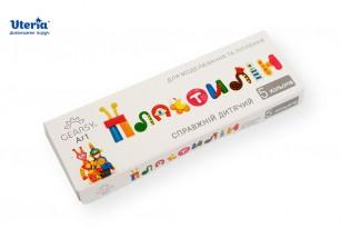 Пластилін дитячий «Gearsy Art», набір із 5 кольорів фото 1