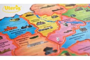 Карта-пазл «Историческая карта Украины» фото 14
