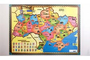 Карта-пазл «Историческая карта Украины» фото 2