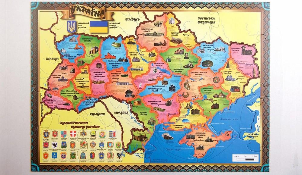 украинские политики играют в карты