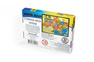 Карта-пазл «Историческая карта Украины» фото 4