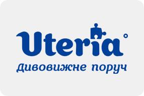 Чорна п'ятниця в інтернет-магазині Uteria.