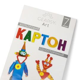 Цветной картон «Gearsy Art» 7 листов