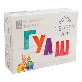 Гуашь «Gearsy Art» набор из 12 цветов